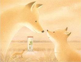 狐狸电话亭
