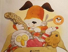 奇普的玩具箱