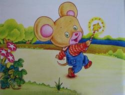 小老鼠的魔棒