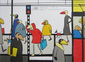 燕雀和钨仔新未来