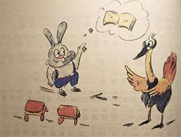 蹦蹦兔和胖胖熊的图画书