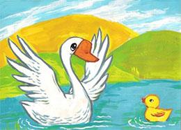 大白鹅和小黄鸭