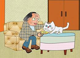 老爷爷与变色猫