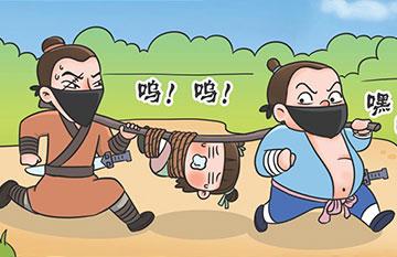 牧童斗强盗