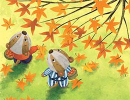 """秋天里的""""火苗"""""""