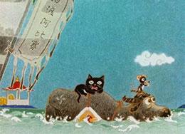 十二生肖的故事(动物渡河比赛)