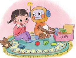 寻宝机器人