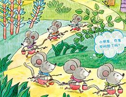 七只小老鼠去钓鱼