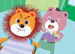 小狮子的大烦恼
