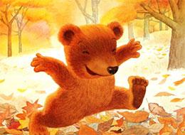 小熊的树叶童话