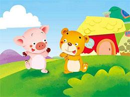 小猪巴里和小熊巴叽
