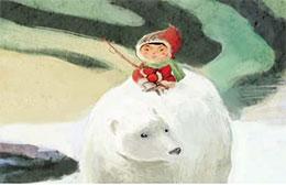 伊科莫的大熊朋友