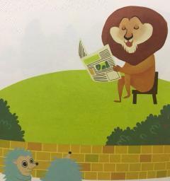 爱读报的狮子