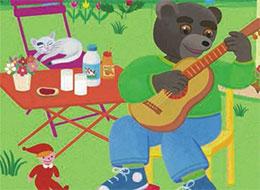跳舞吧,小熊当当