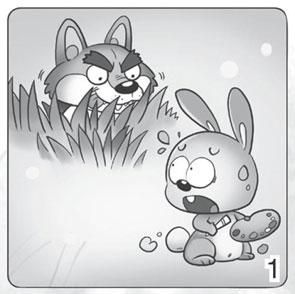聰明兔與大笨狼