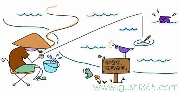 米小圈钓鱼记