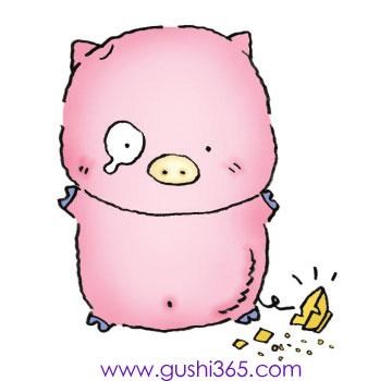 胖小猪的梦