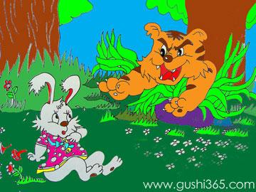 小白兔智战大老虎