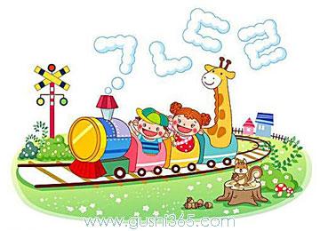 神奇的小火车