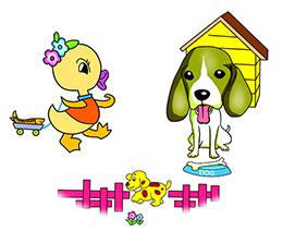 骄傲的小狗和机灵的小鸭