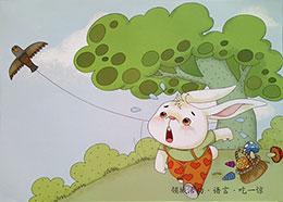 小兔子吃一惊