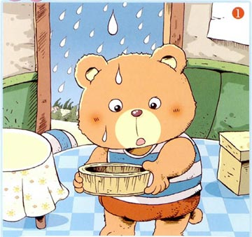 巴巴熊的破屋頂