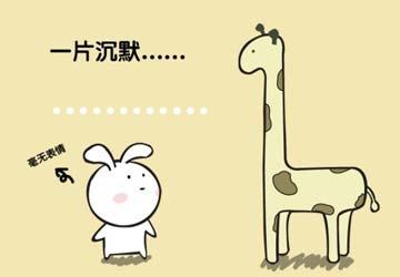 长颈鹿的长脖子