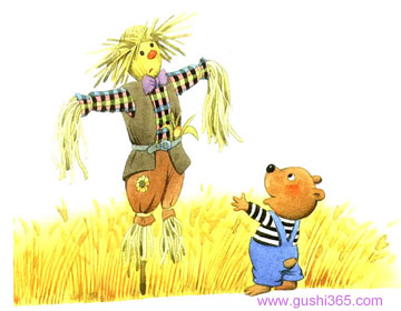 小小熊和稻草人