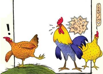 胆小鬼花母鸡