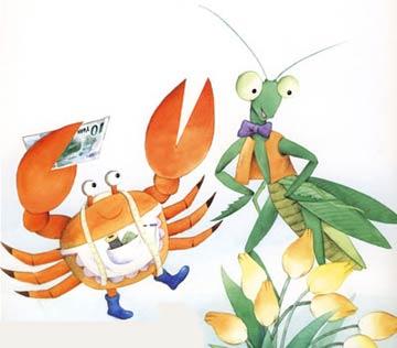 螃蟹小裁缝