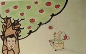 八十八个红苹果