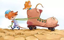 老鼠爸爸和他的皮鞋小车