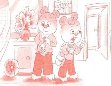 喜欢捉迷藏的托米熊