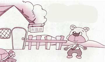 小灰熊開店