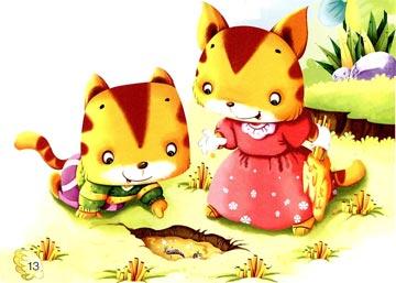 小猫捉泥鳅