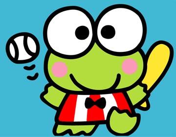 穿紅背心的小青蛙
