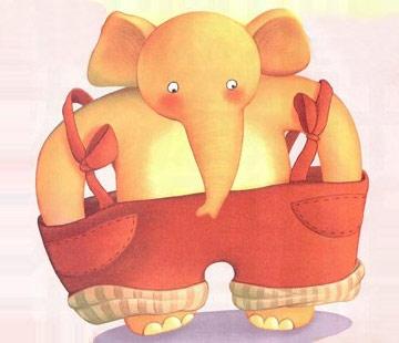 小象阿卡:穿爸爸的裤子