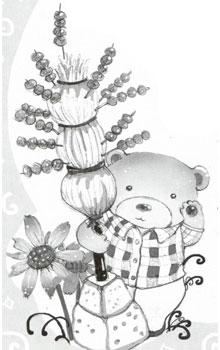 小熊家的冰糖葫芦