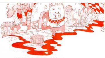 小猪家的怪事儿