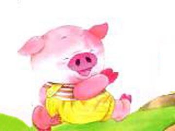 小猪罗罗的屁