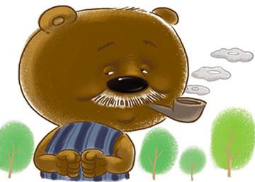 出租时间的熊爷爷