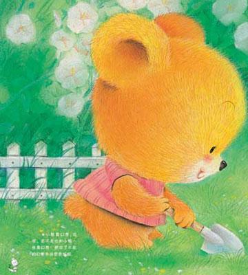 小熊种蜂蜜